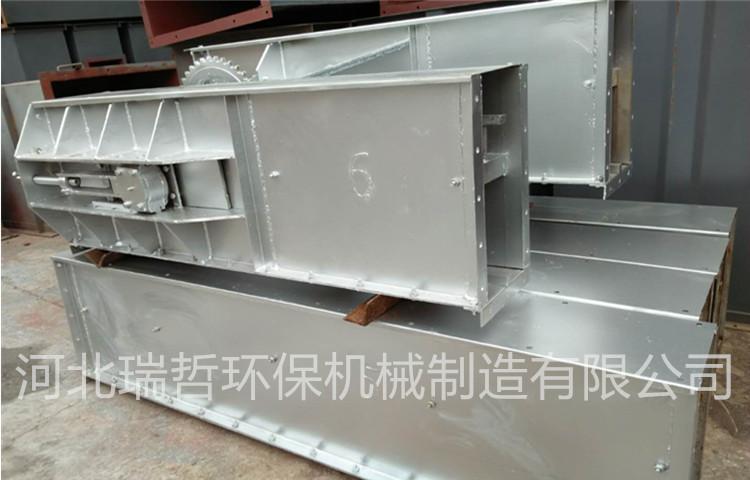不锈钢刮板输送机